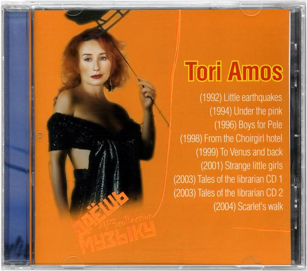 Tori Amos - Даёшь Музыку MP3 Collection